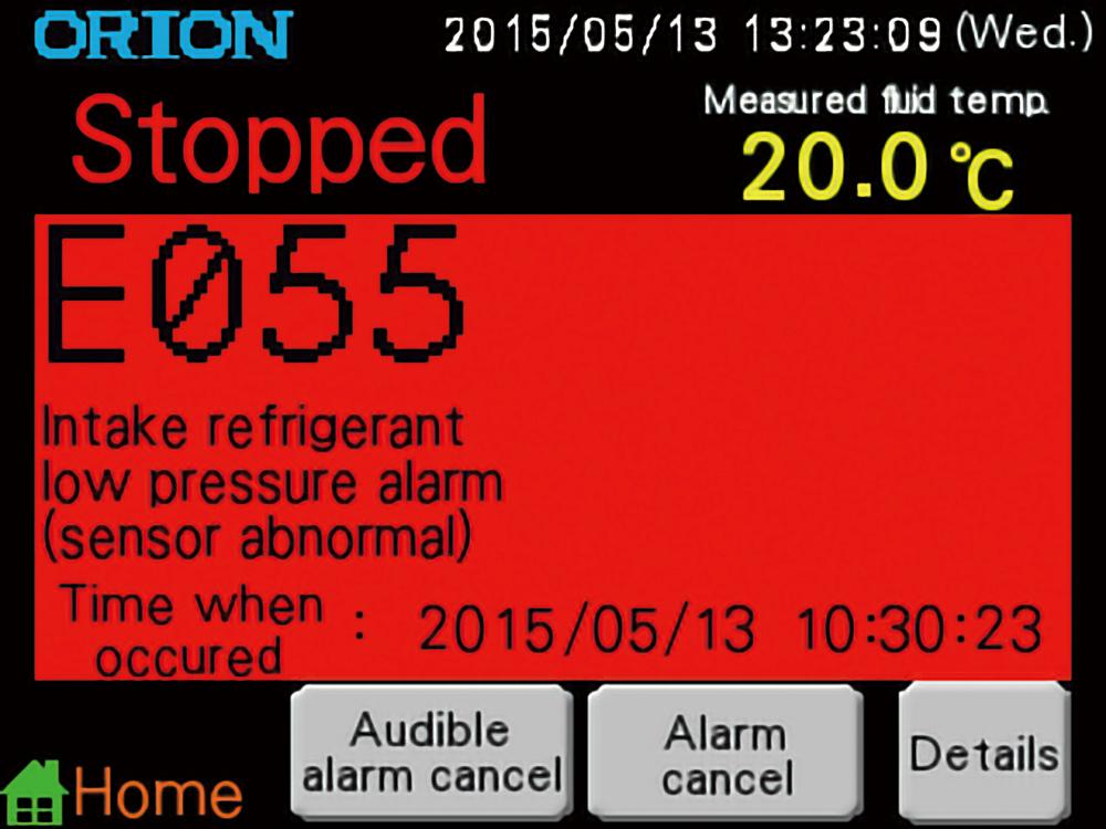 Easy Maintenance / Alarm Display