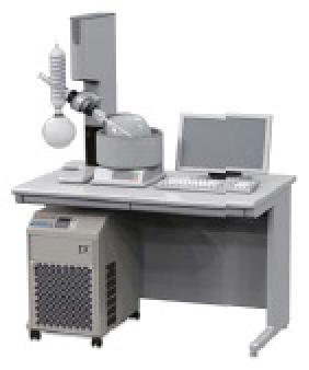 Concentration Apparatus